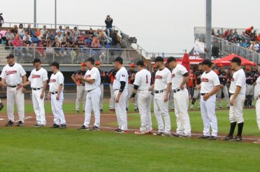 Red Hawks selection announced for Super6 Baseball Tournament